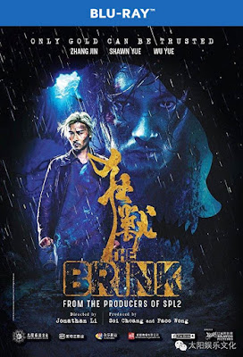 The Brink 2017 BD25 Latino