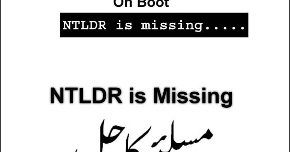 Swat University Students: NTLDR is missing Solution PDF in