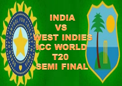 India vs West Indies T20 live streaming ICC World Cup Semi final 2016