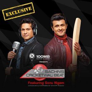 Cricketwali Beat – Sachin Tendulkar