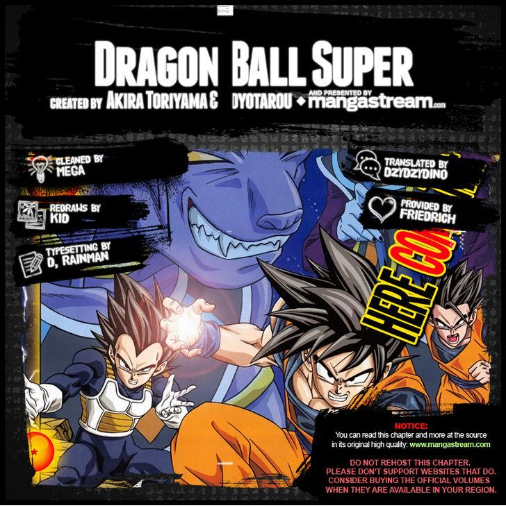 Dragon Ball Super Ch.6
