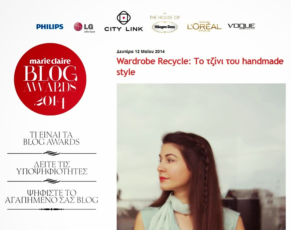 http://www.marieclaire.gr/BlogAwards2014/select/