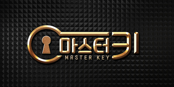 master-key-episode-7-subtitle-indonesia