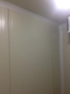 mantenimiento cuartos frios 2