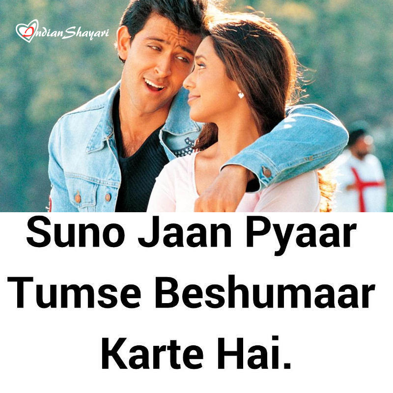 heart broken quotes wallpaper in hindi