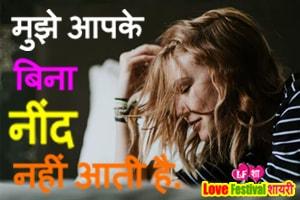 Best Good Night Love Shayari Image Hd Gif Twistequill