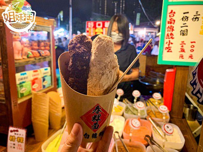 春粿粉-台南美食