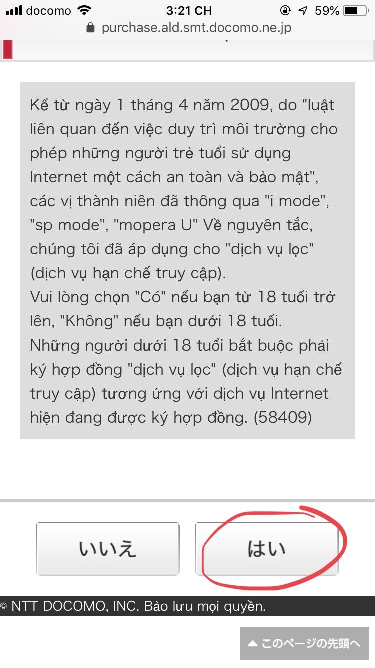 Nâng cấp điện thoại của Docomo diiho.com