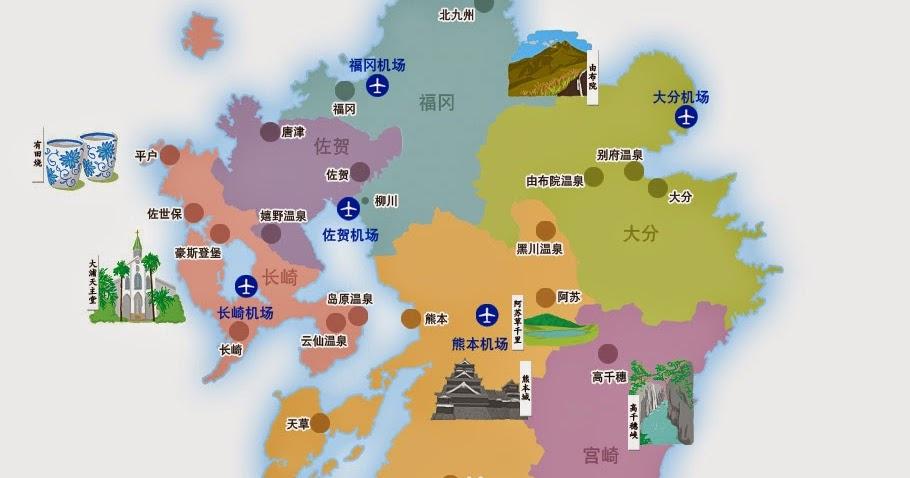 【日本】九州旅遊簡介 Kyushu Summary - 【攝影旅者】美國國家公園與世界自助旅行遊記