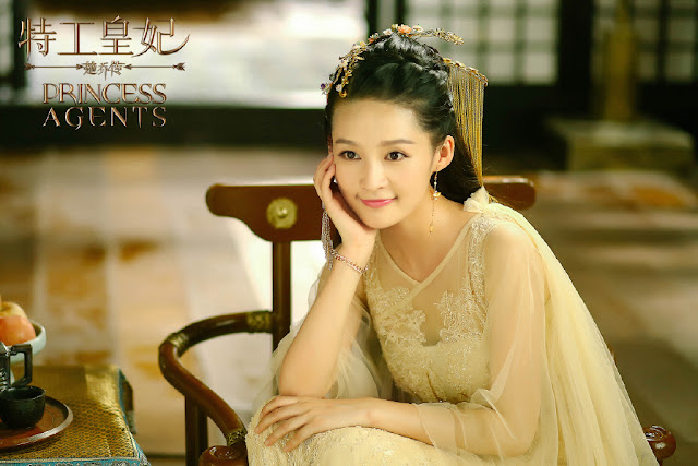 Princess Agents Li Qin