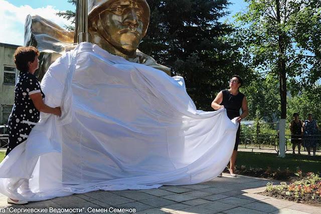Памятник солдату, созданный к 30-летию Победы, отреставрирован в Зубцове  Сергиев Посад