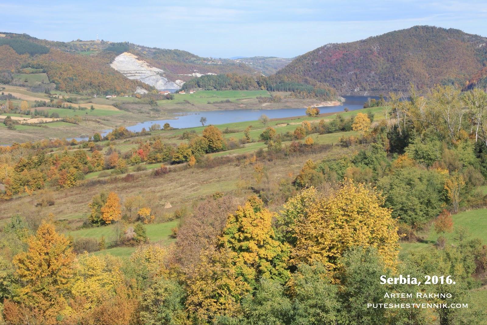 Осень и водохранилище в Сербии