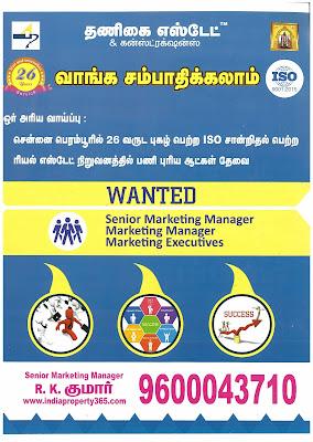 Jobs in Thanigai Estate - Perambur - Real Estate Jobs in Chennai