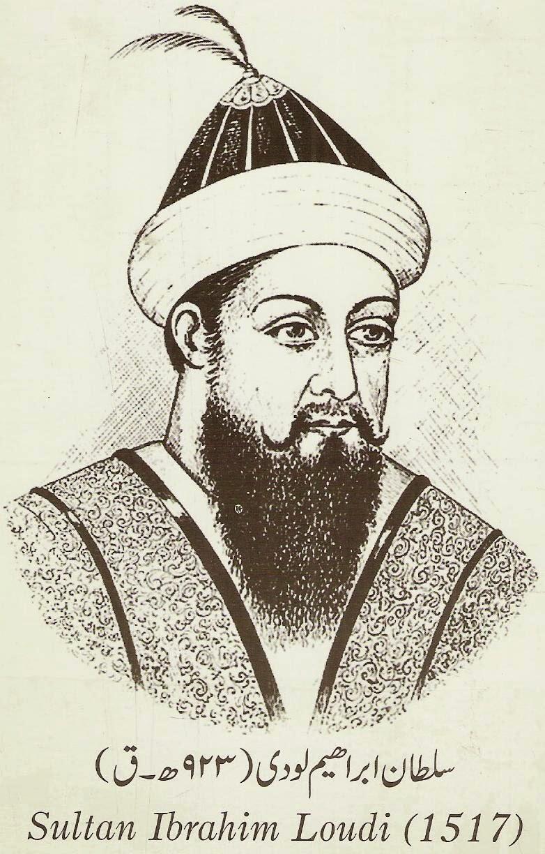 History of Pashtuns: Lodhi Rajput Dynasty