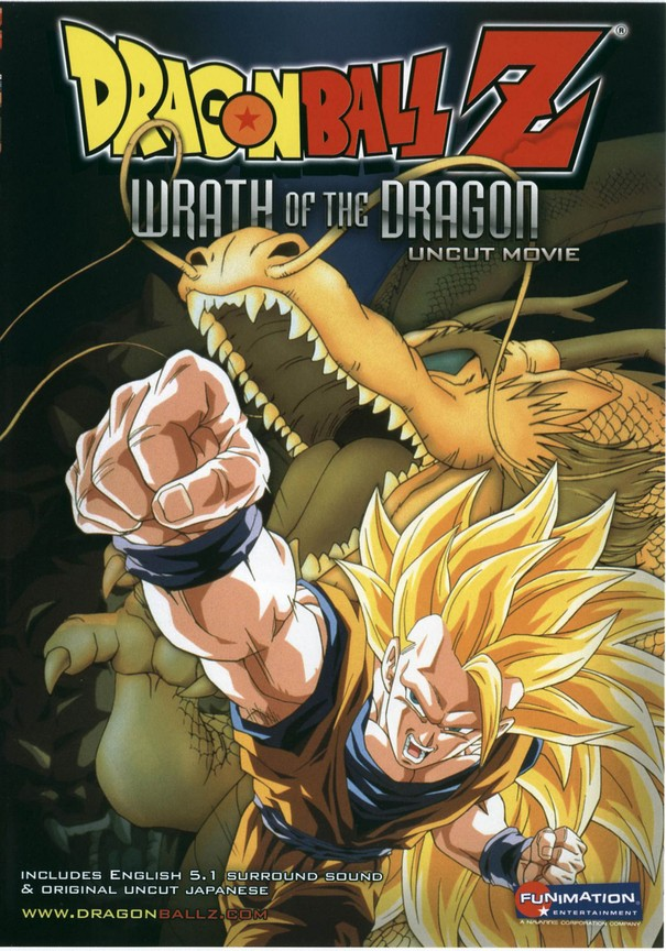 Dragon Ball Z: Wrath of the Dragon (English Audio)