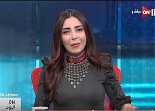 برنامج أون اليوم لبنى عسل حلقة يوم الأحد 7-1-2018