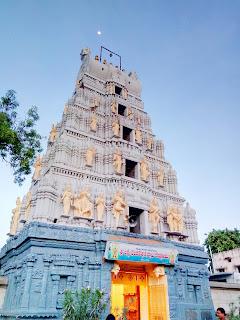 Devuni Kadapa Temple - Pata Kadapa