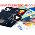 How to online shopping payment credit cards and debit card?