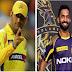 IPL 2018:  आमने सामने होंगी चेन्नई सुपर किंग्स और कोलकाता नाइट राइडर्स