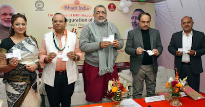 1st Ever Khadi Haat Inaugurated in New Delhi