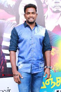 Panjumittai Tamil Movie Audio & Trailer Launch  0005.jpg