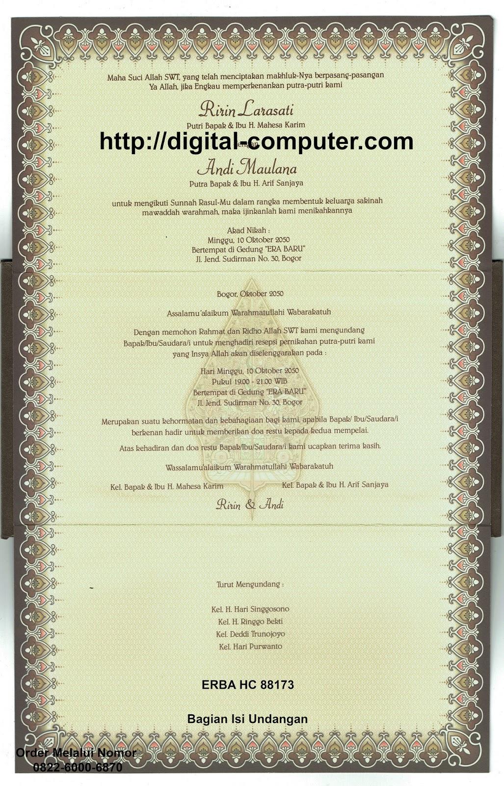 undangan hardcover HC-88173