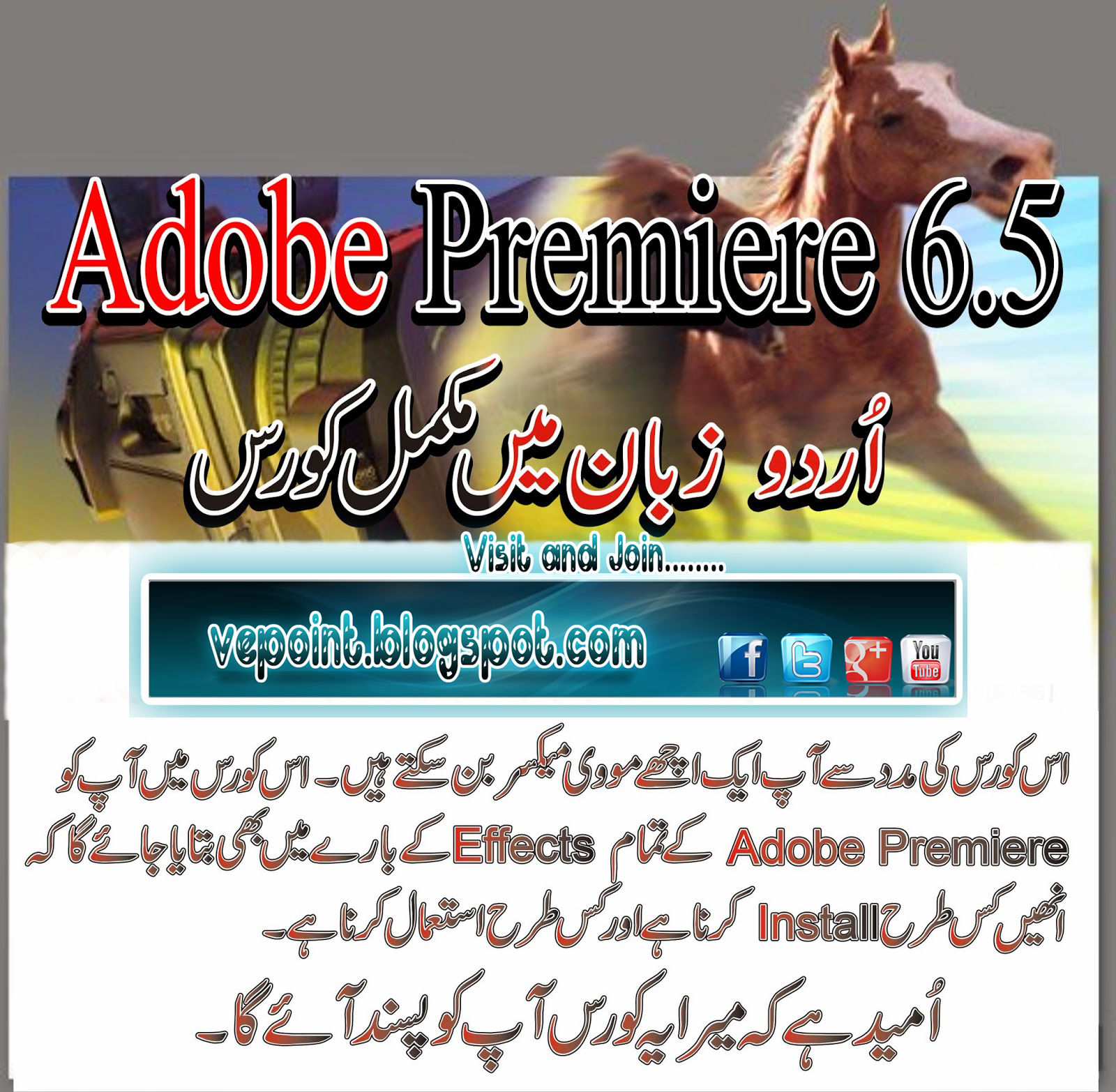 Video editing point adobe premiere 65 complete urdu course free adobe premiere 65 complete urdu course free download baditri Image collections