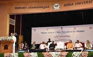need-devotion-like-mahatma-gandhi-says-venkaiyaah