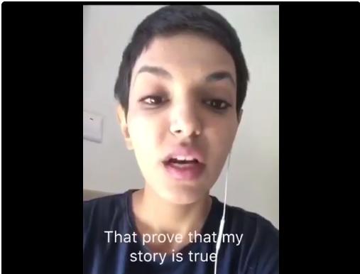 من هى امنه الجعيد ويكيبيديا || اعرف قصة امنه محمد الجعيد الفتاة السعودية الذي هددها والدها بالقتل وتحتاج المساعدة
