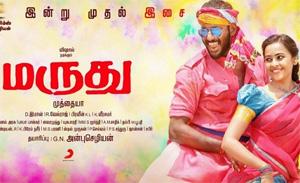 Marudhu will Take my Me To Every Small Village of Tamil Nadu – Vishal | Suri Comedy Speech | Sri Div