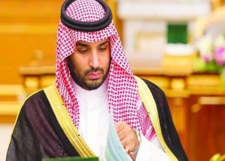 Mohammed bin Salman Berjanji Jadikan Arab Saudi 'Moderat'