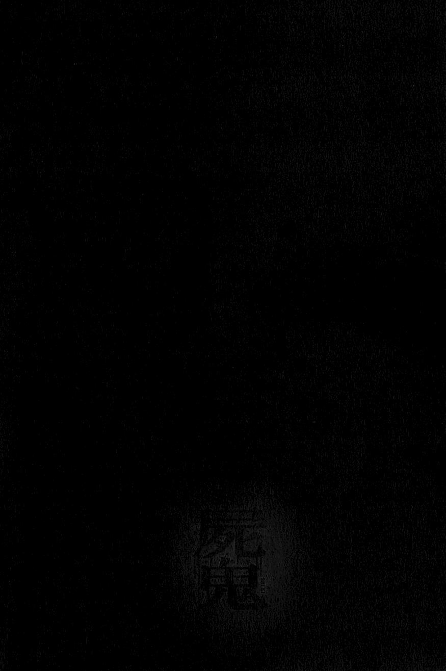 Shiki chapter 17 trang 51