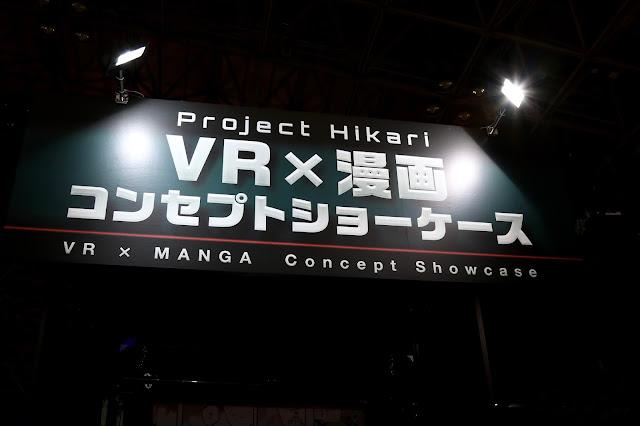 HTC 與 SQUARE ENIX 合作推出『Project Hikari』VR 漫畫概念!