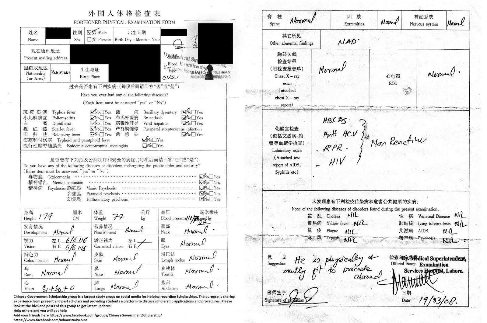 Foreigner Physical Examination Form China Pdf