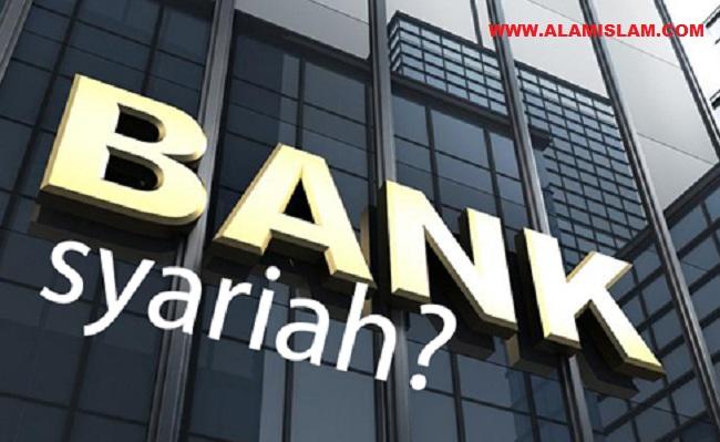 Penjelasan Akad Murabahah Bank Syariah riba atau halal.
