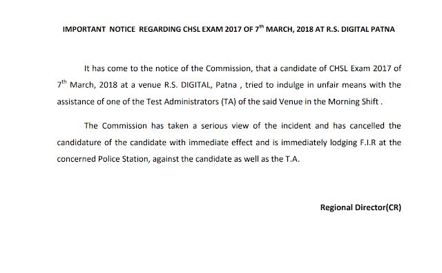 SSC CHSL Exam 7 March 2018 Exam cancelled at Patna