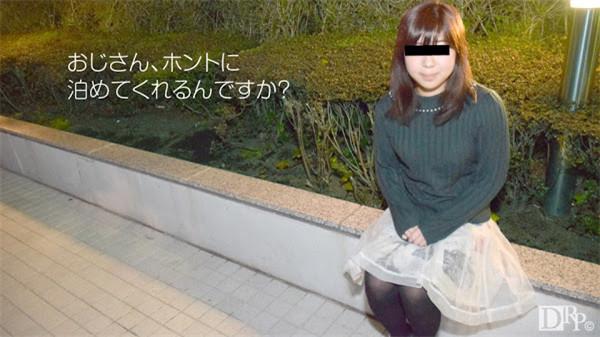 10musume 100317_01 天然むすめ 100317_01 神待ちしている女の子を部屋に連れ込みました