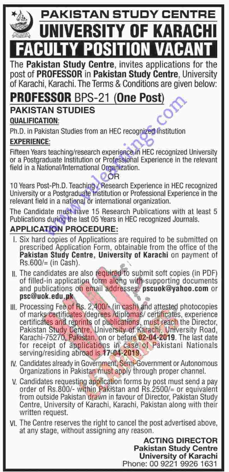 Job in University of karachi