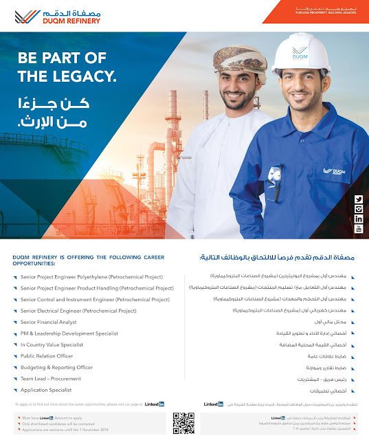 Jobs at Duqm Refinery