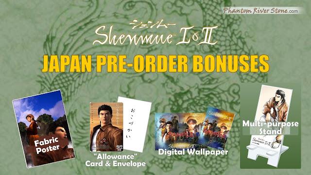 Shenmue I & II Japan Pre-order Bonuses