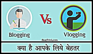 blogging vs vlogging YouTube best difference hindi