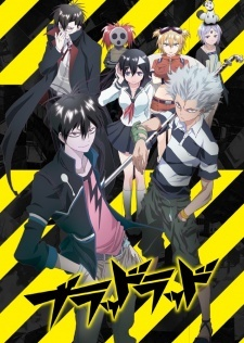Blood Lad Episódios