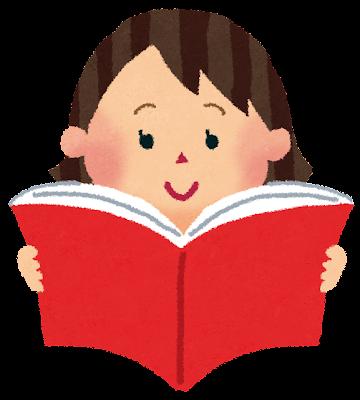 読書のイラスト「女の子と本」
