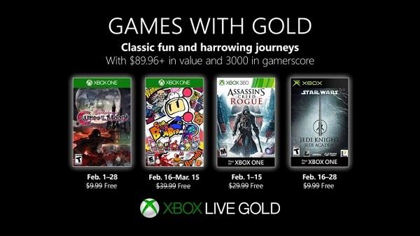 الإعلان عن قائمة الألعاب المجانية لمشتركي Xbox Live خدمة خلال شهر فبراير 2019