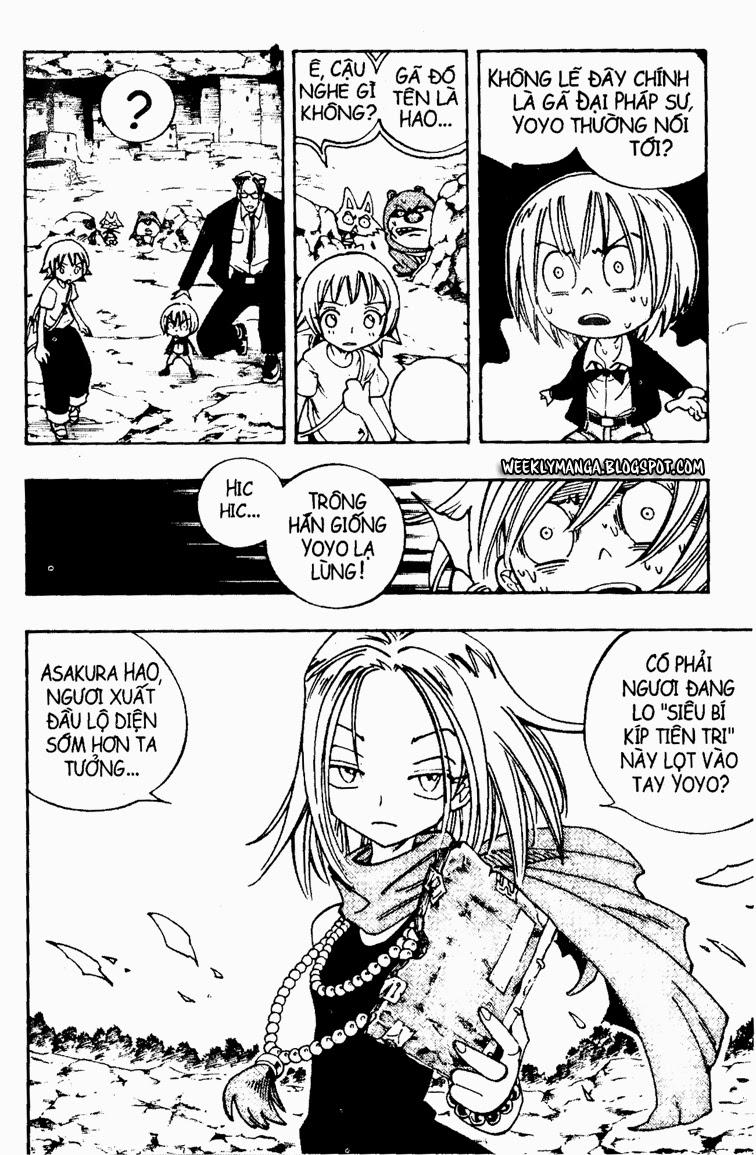 Shaman King [Vua pháp thuật] chap 106 trang 6