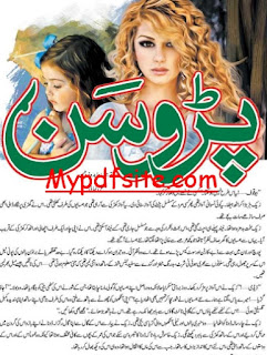 Parosan By Abida Narjis