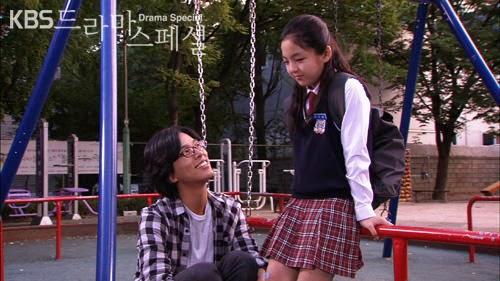boy meets girl drama korea Korean movie korean movie - rainbow mets add boy meets boy add korean movies, dramas, and drama specials with gay (m/m) themes and characters.