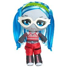 MH Just Play Ghoulia Yelps Plush