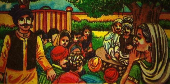 पंच परमेश्वर - जुम्मन शेख और अलगू चौधरी (Panch Parmeshwar)