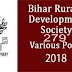 Bihar Rural Development Society Recruitment 2018 - Apply Online 279 Various Vacancies